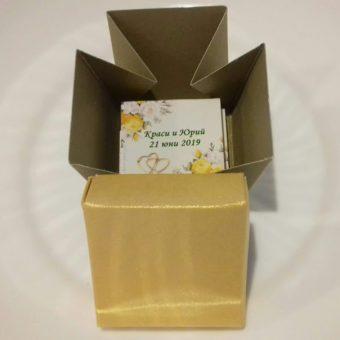 Подаръче за гости – кутийка с 2 мини шоколада