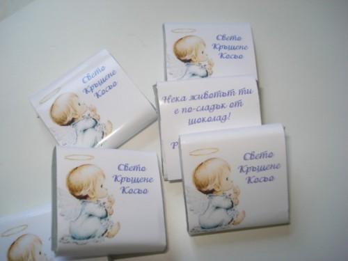 Мини шоколади – Спящо ангелче