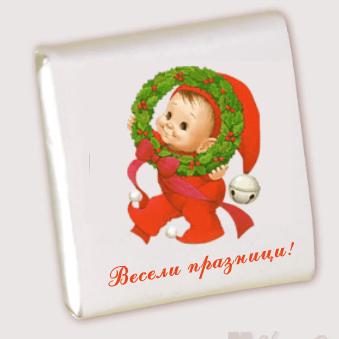 Мини шоколади  – Коледни кукли