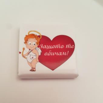 Мини шоколад за Свети Валентин – Купидон