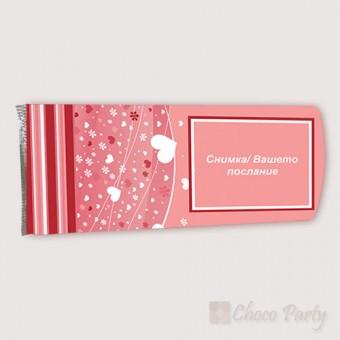 Шоколадова картичка със снимка – Сърца