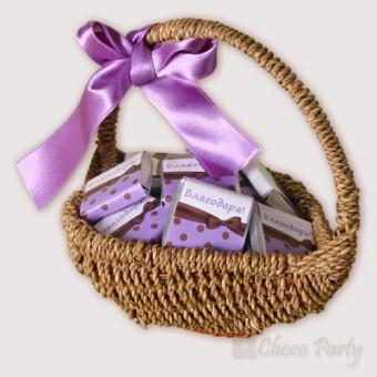 Кошничка с персонализирани шоколадови бонбони