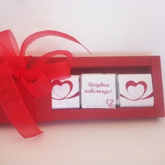 Сватбена елегантна бонбониера за подарък