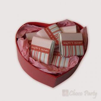 Кутия с мини шоколади – Сърце