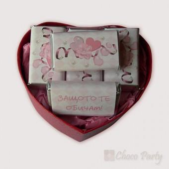 Кутия с шоколадови кюлчета – Сърце