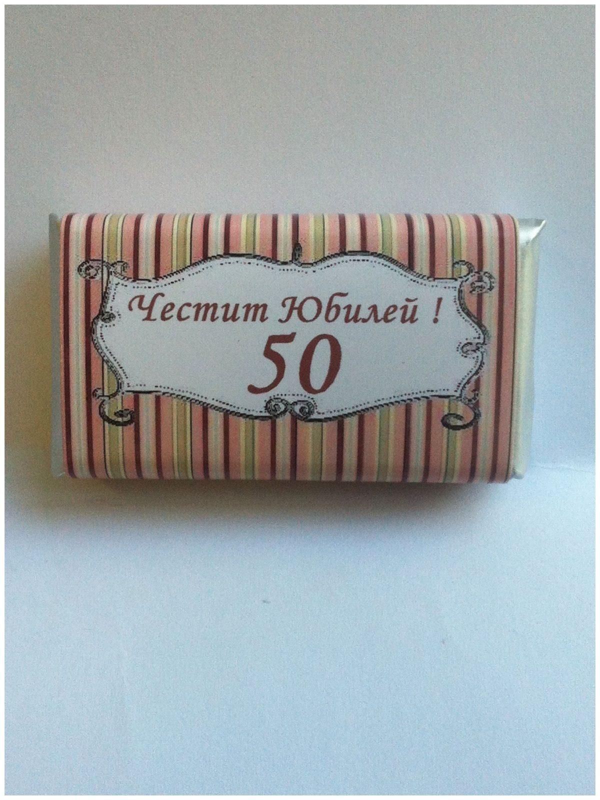 Бонбониера Перла – Happy Birthday