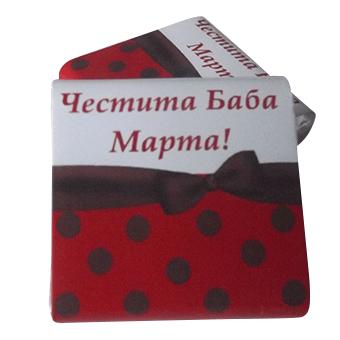 Шоколадови мартенички – Късмети за здраве и дълголетие!