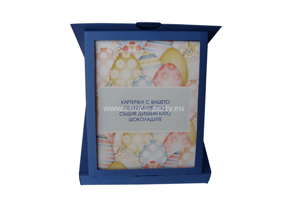 кутия с брандирани бонбони