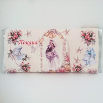 Сватбени шоколадови покани по ваш дизайн