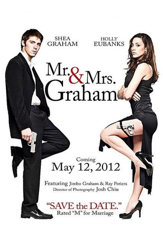 сватбени покани - кино