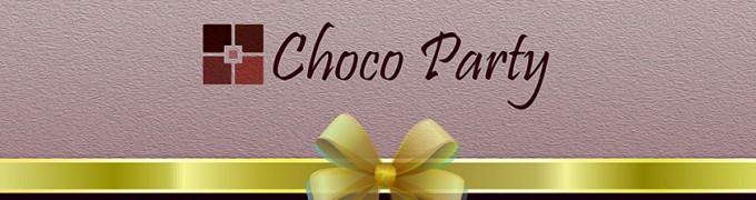шоколадови подаръци комплекти