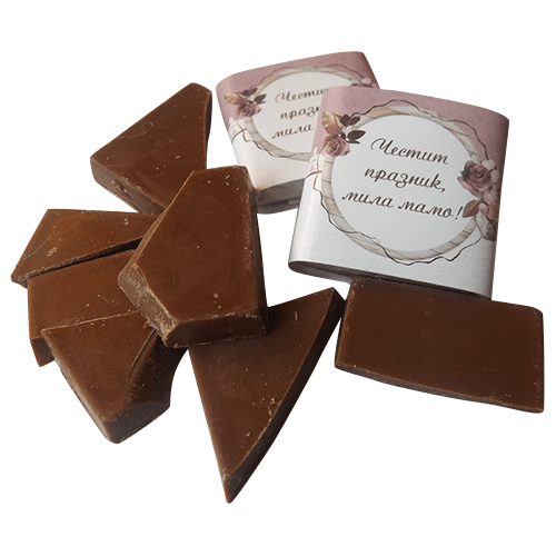 Мини шоколади различни дизайни – 8-ми март