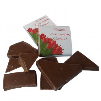 Мини шоколад за 8ми март с лалета