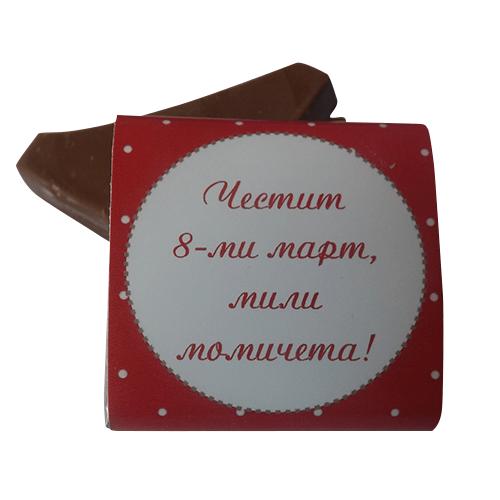 Мини шоколад за 8ми март в червено