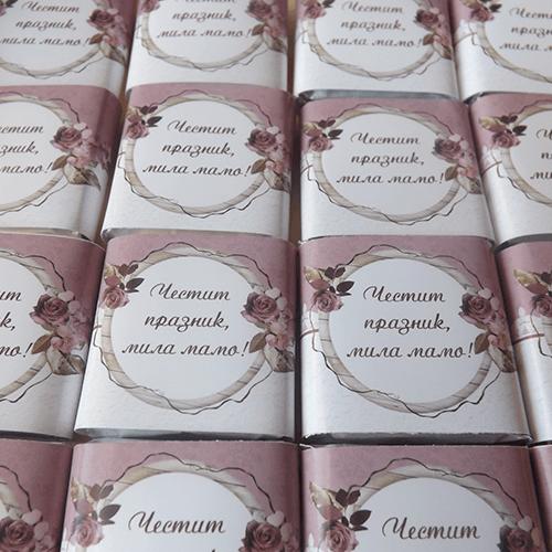 Бонбониера Перла – Подарък за празника