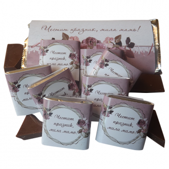 Комплект за подарък – Пепел от рози