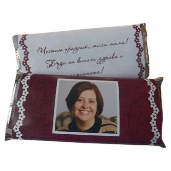 Шоколадова картичка с пожелание и снимка