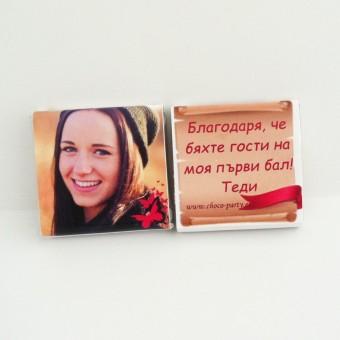 Мини шоколади със снимка – Честито дипломиране!