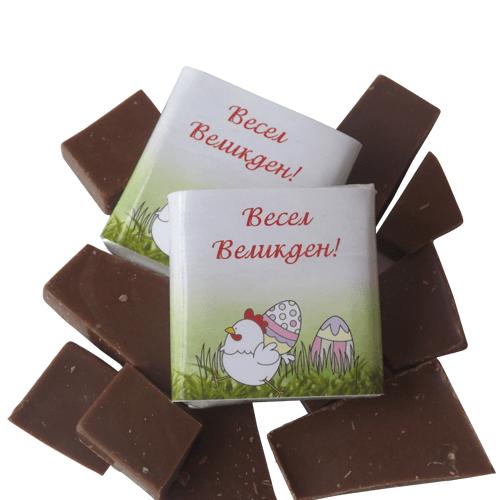 Мини шоколад Великден – Петле