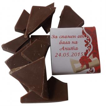 Мини шоколади за абитуриентски бал – Диплома