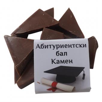 Шоколадчета за дипломиране – Тога