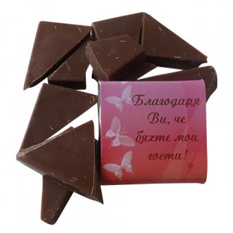 Мини шоколади за дипломиране – Пеперуди