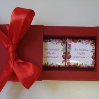 Елегантна бонбониера – Рози за моята учителка