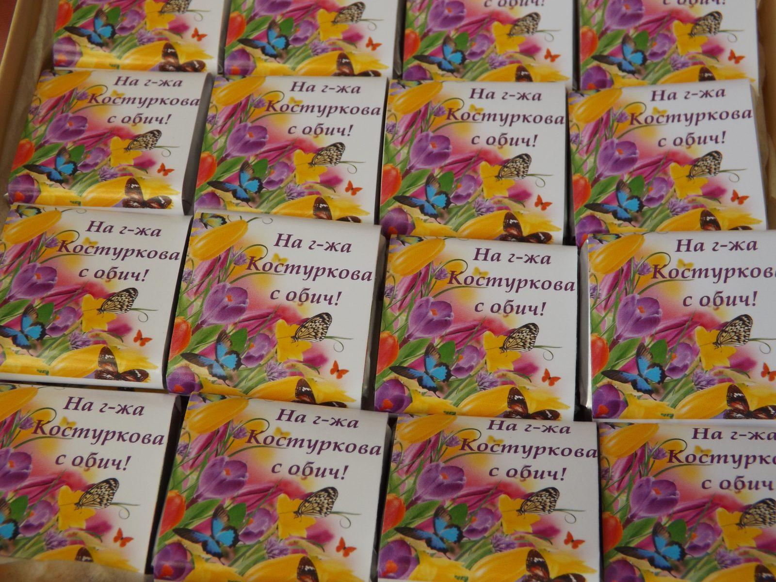 Бонбониера Перла – Цветя и пеперуди за моята учителка