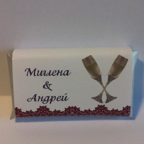 Сватбено шоколадово кюлче – Най-сладкия ден в живота