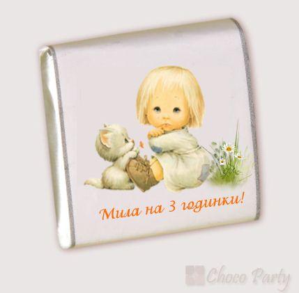 Мини шоколади – Сладки кукли