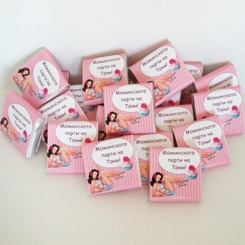 Мини шоколад – Сладко моминско парти