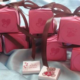 Шоколадови сърца в кутийка – Подарявам ти сърцето си