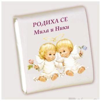 Мини шоколади – Ангелчета за близнаци