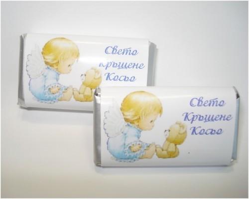 Мини шоколади – Синьо ангелче
