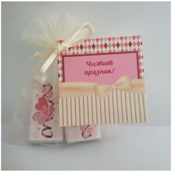 Комплект за подарък шоколадови кюлчета в органза – Малък жест