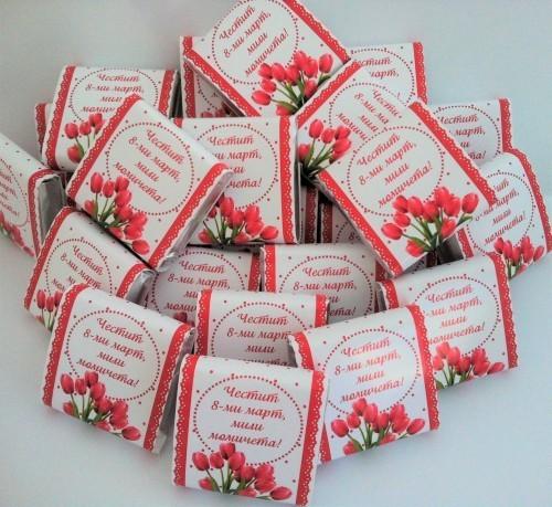 Мини шоколад – Пролетно усещане