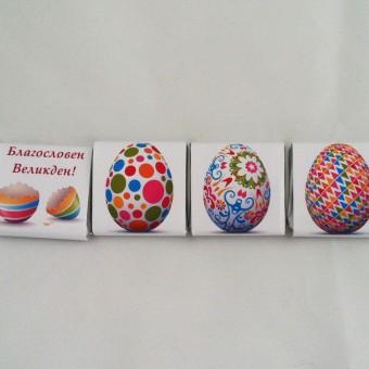 Комплект за Великден – Пъстри яйца