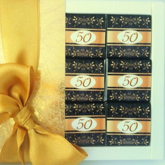 Луксозна бонбониера – Честит юбилей!
