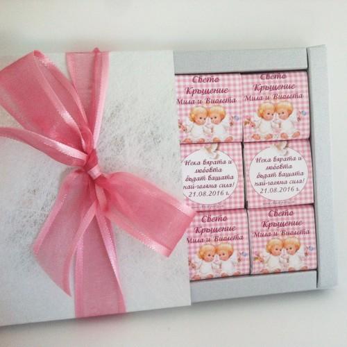 Луксозна бонбониера – Подарък за твоето кръщене