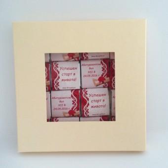 Бонбониера Перла – Подарък за абитуриентски бал