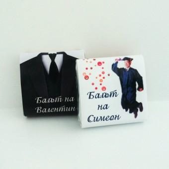 Мини шоколади – Абитуриент!