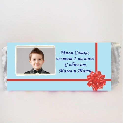 Комплект за 15-ти септември – 2 шоколадови картички!