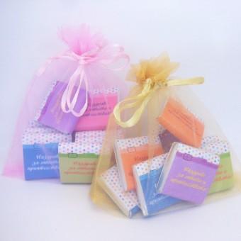 Комплект 12 мини шоколада – Свежо настроение