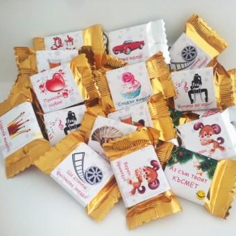НАЙ-ПРОДАВАН – Коледен комплект – 30 късметчета  с картинки!