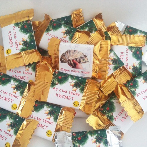 Комплект 30 Коледни късметчета