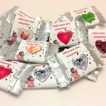 Валентинки от шоколад