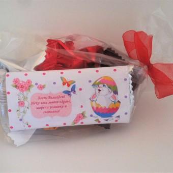 Комплект за Великден – Шоколадови яйца и шоколадова картичка