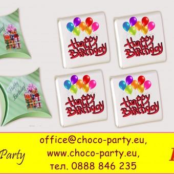 ГОЛЯМО НАМАЛЕНИЕ – Комплект  шоколадова почерпка Happy Birthday