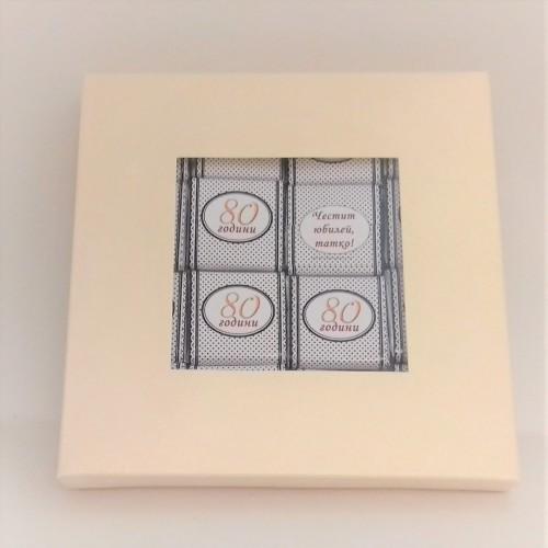 Бонбониера Перла – Черно и бяло за мъже