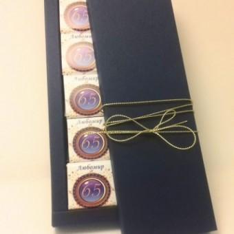 Елегантна бонбониера за подарък – Кралско синьо за мъже